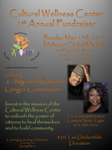 CWC Fundraiser flyer